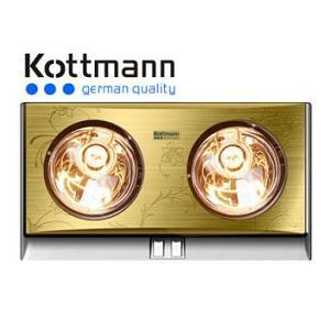 Den suoi Kottmann K2B-G