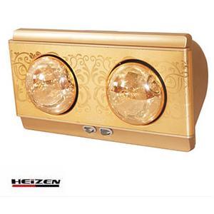 Đèn sưởi nhà tắm Heizen HE-2B Đèn sưởi nhà tắm Heizen dòng sản phẩm cao cấp nhất của đèn sưởi nhà tắm HANS -đèn sưởi số 1 Việt nam