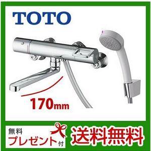 Sen Toto TMGG 40E