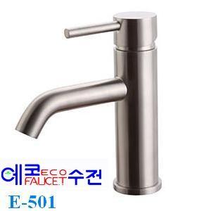 Voi Eco E-501